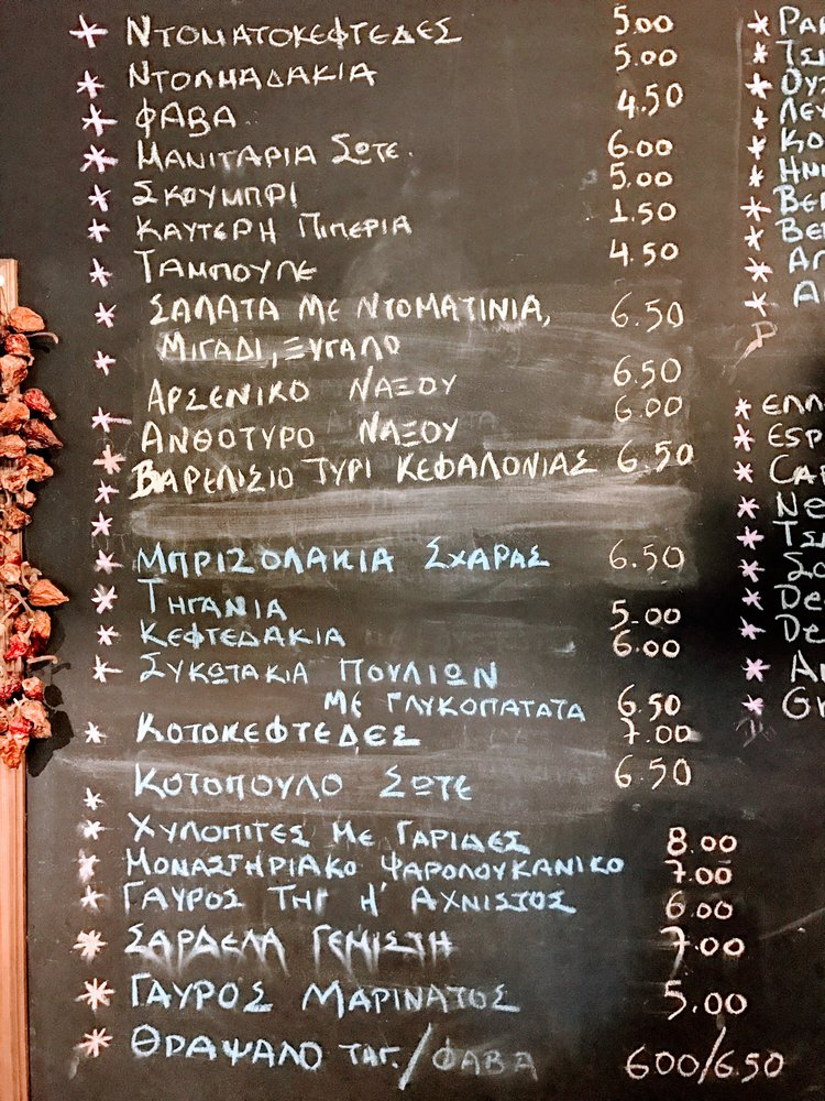 Chalkboard menu adapting to everyday's fresh produce at To Kafeneio tou Mitsou