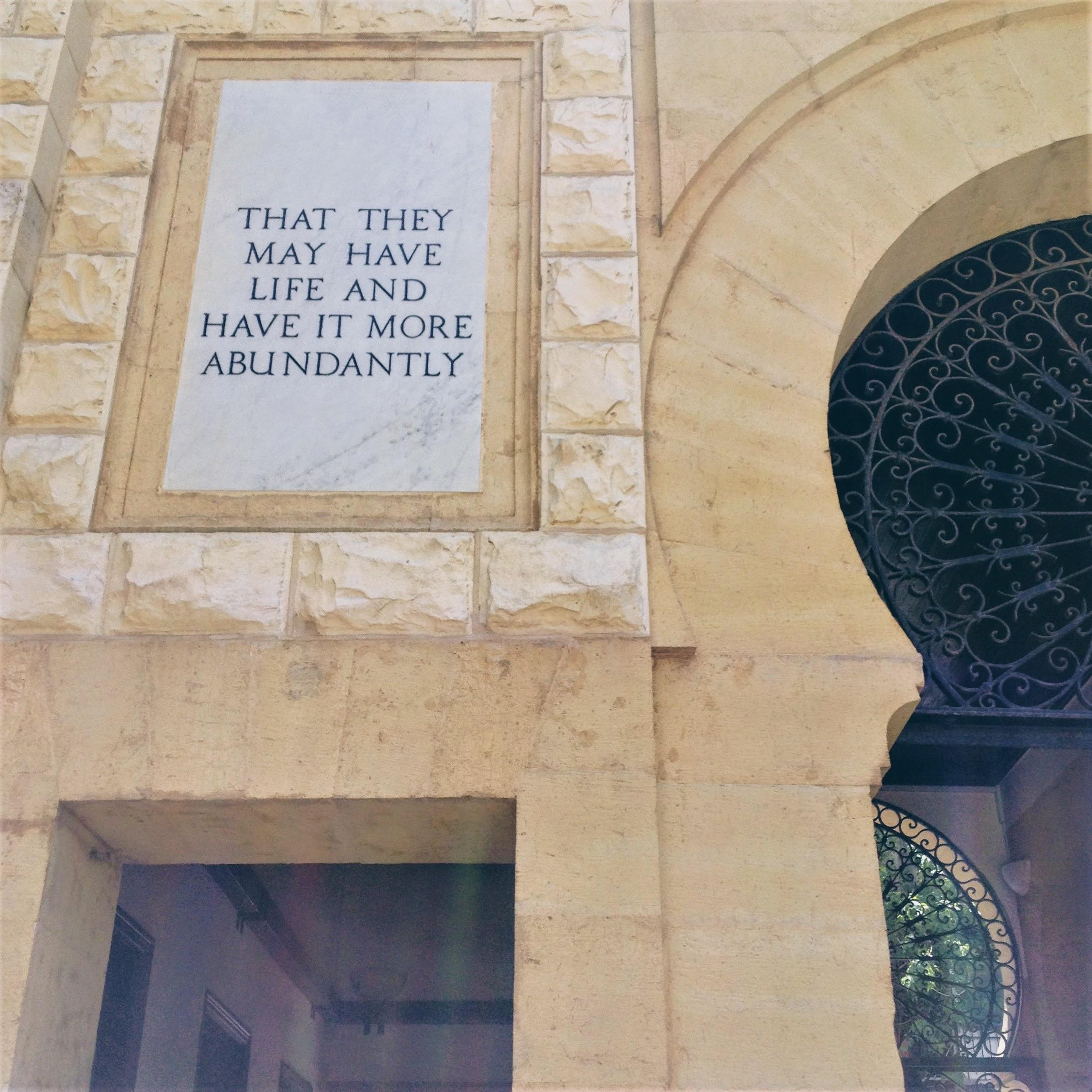 AUB motto.jpg