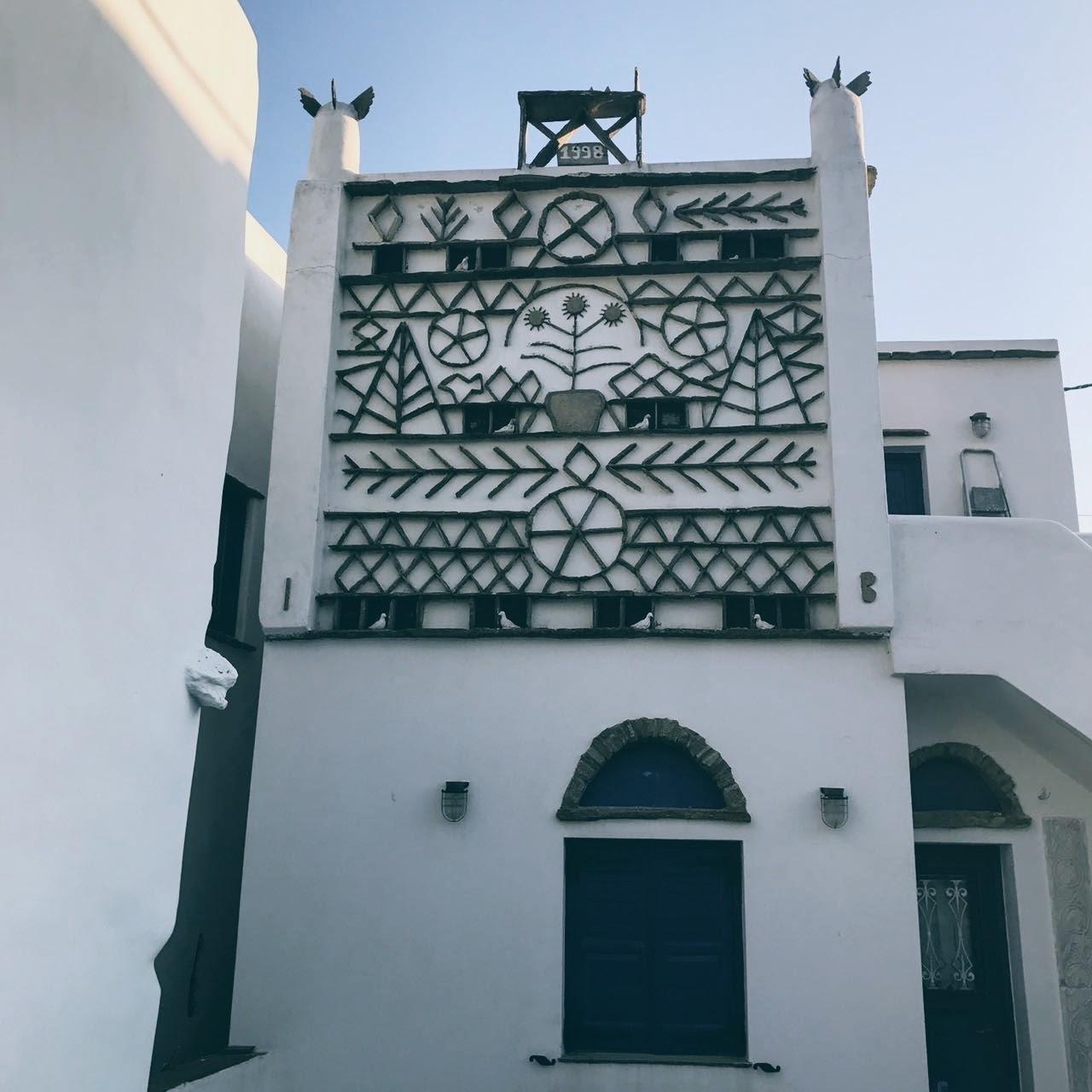 Pigeon Houses.jpg