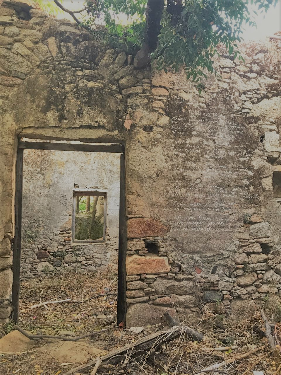 Walls in Volax.jpg