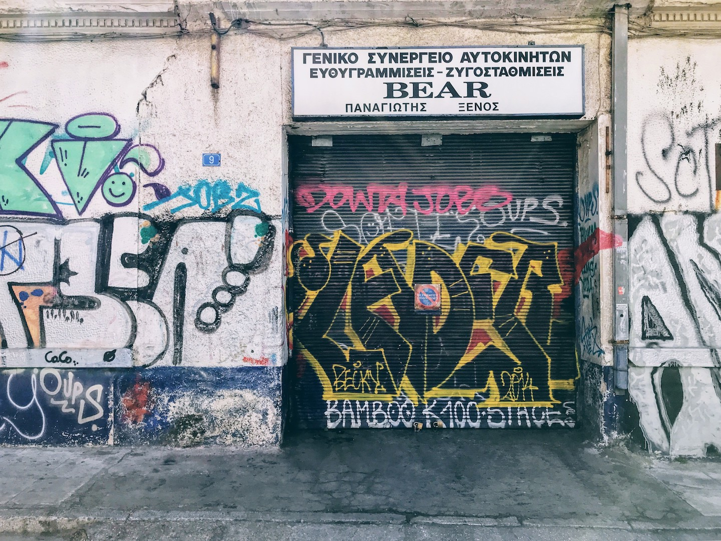 Metaxourgio, Athens