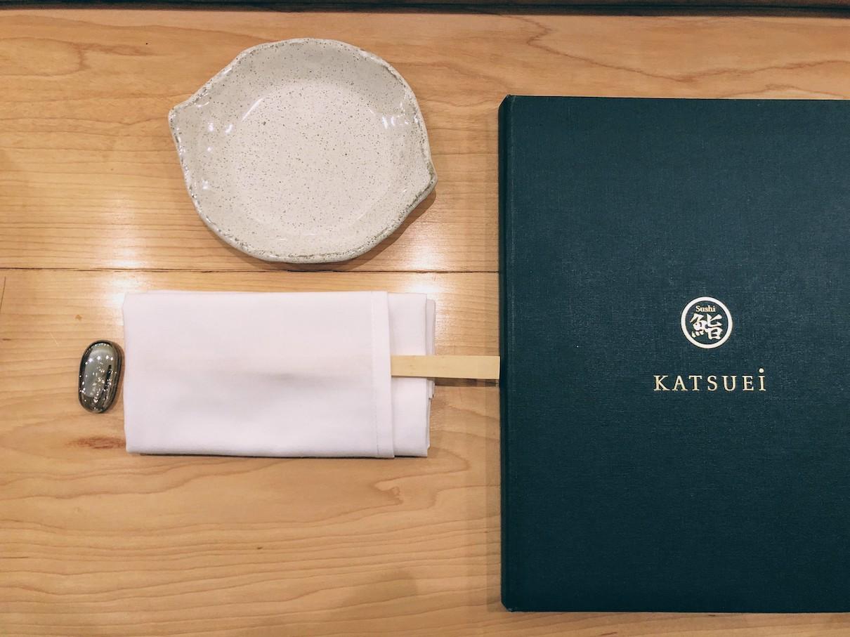 Sushi Katsuei, New York