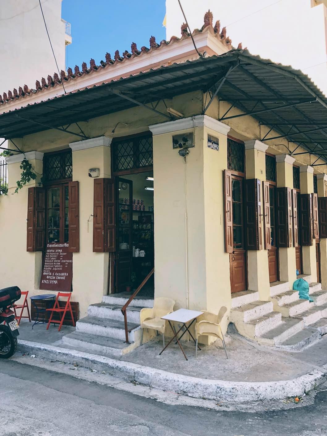 To Mpakaliko tou Filippa, Piraeus