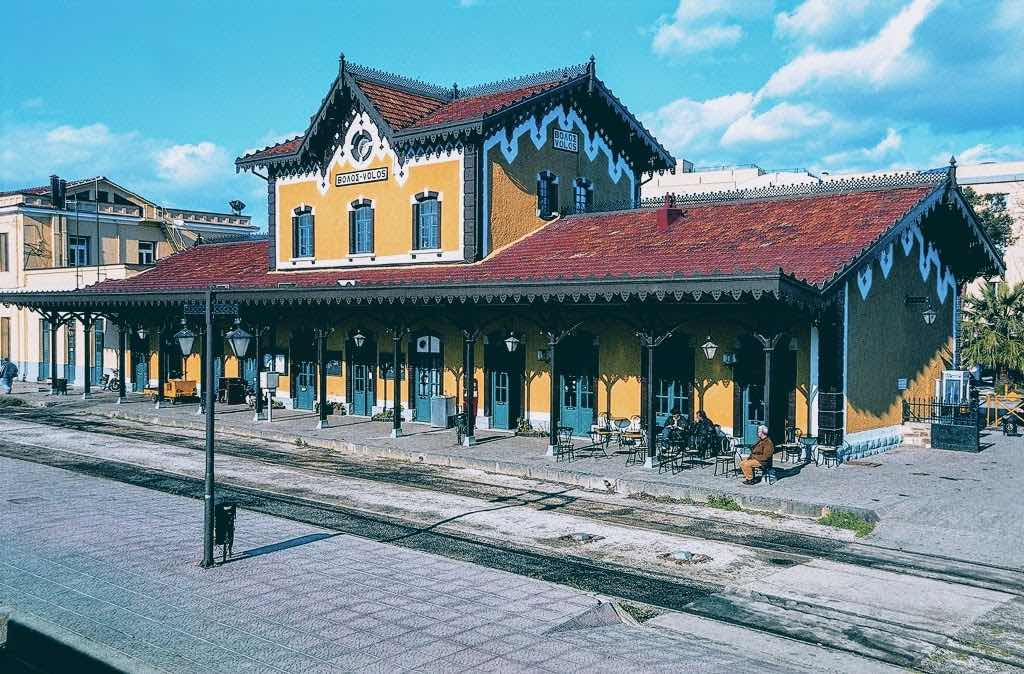 Old Railway Station, Volos