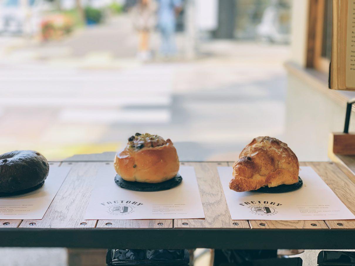 Glitch Roasters & Coffee, Tokyo