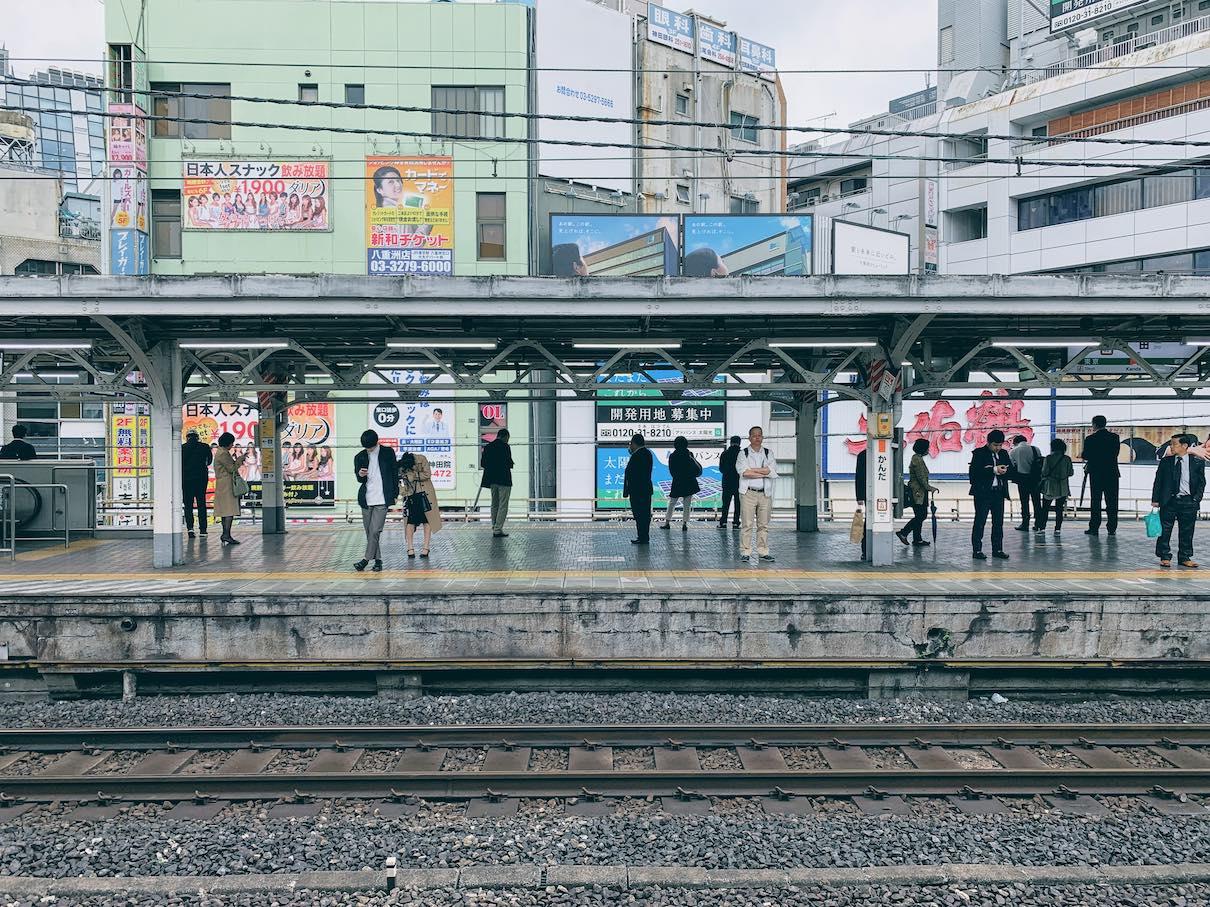 Kanda station on the way to Yanaka
