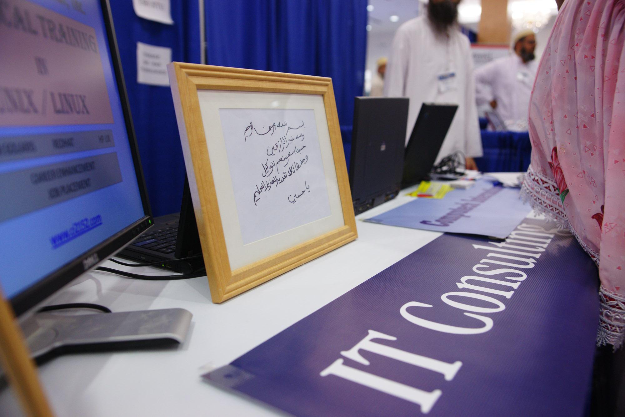 BBCC Houston Business Expo 2011 album-16975646-downloads-pt3-81.JPG