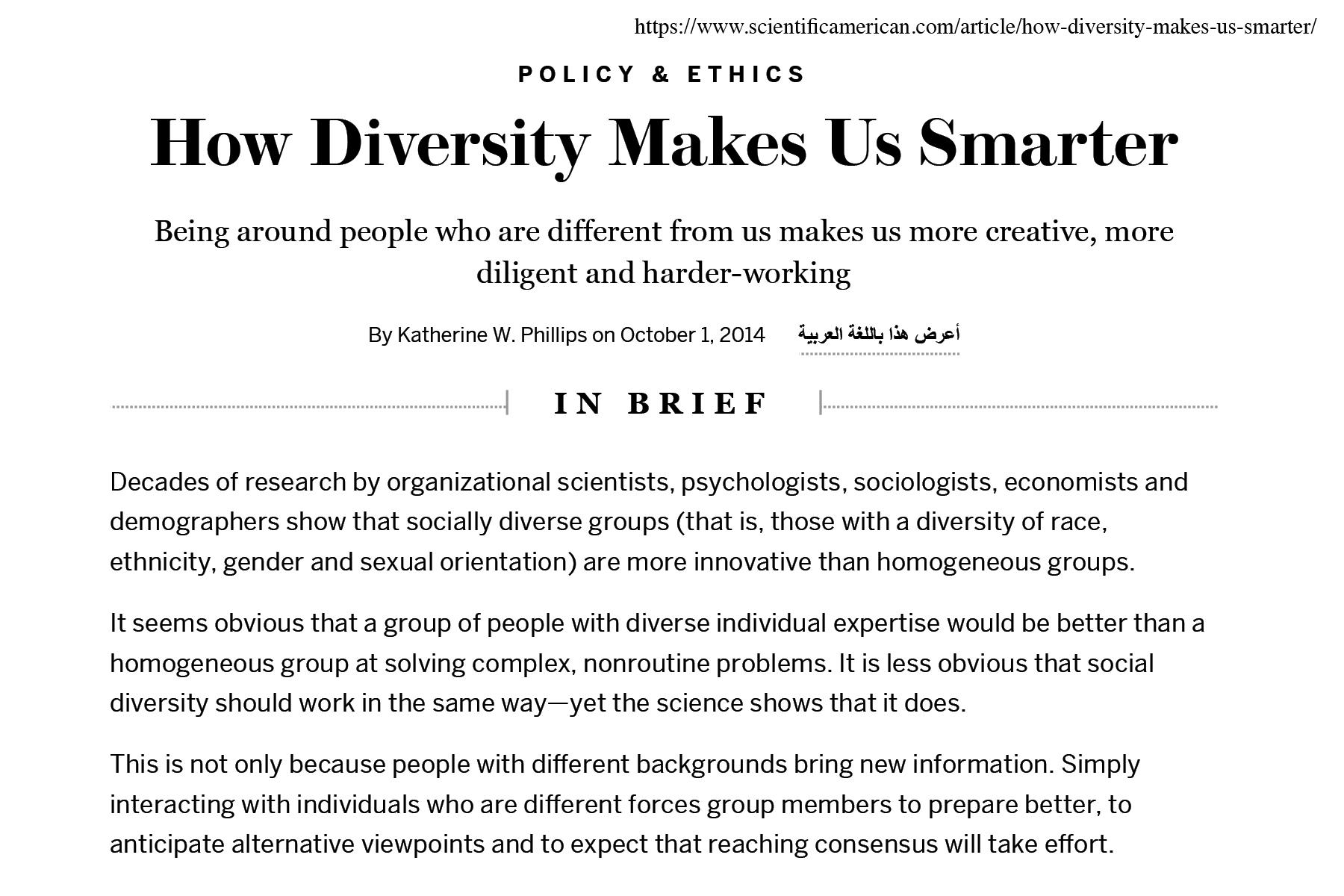 Diversity-business-case-smarter.jpg
