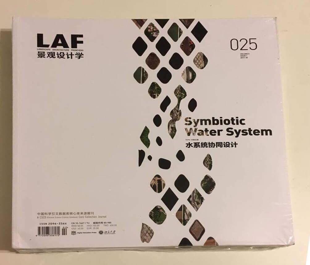 Landscape Architecture Frontiers Published Paper