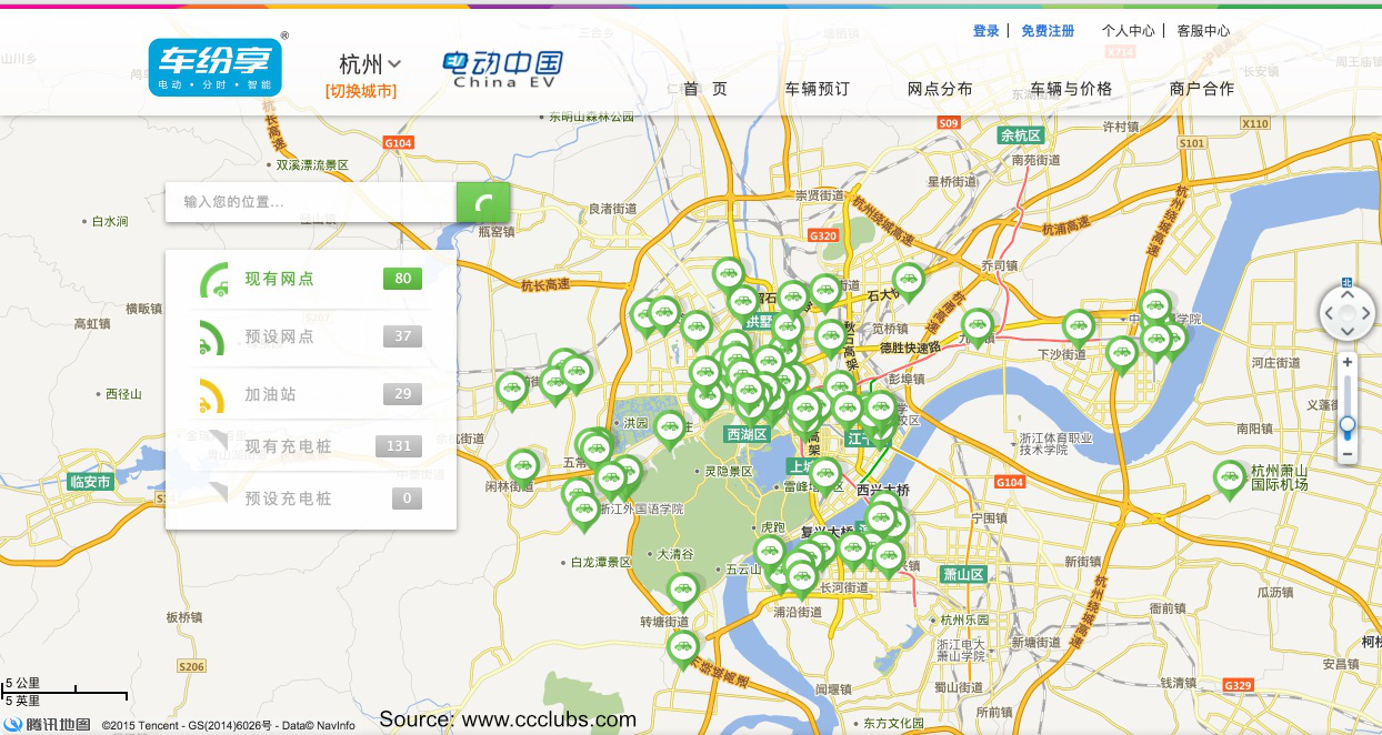 CHEFENXIANG (EVNET)'S STATION LOCATIONS IN HANGZHOU, CHINA.
