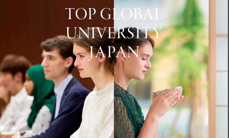 Top Gobal University Japan.jpg