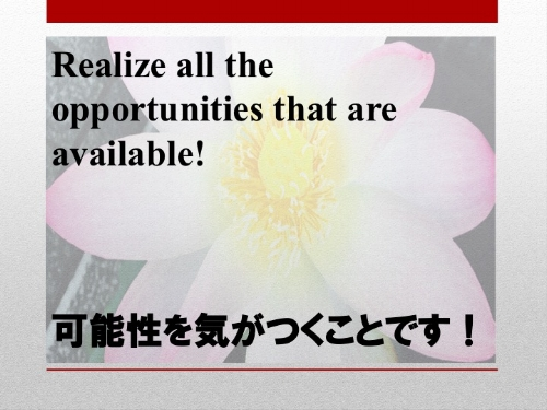 Realize all the opportunities that are available! .jpg