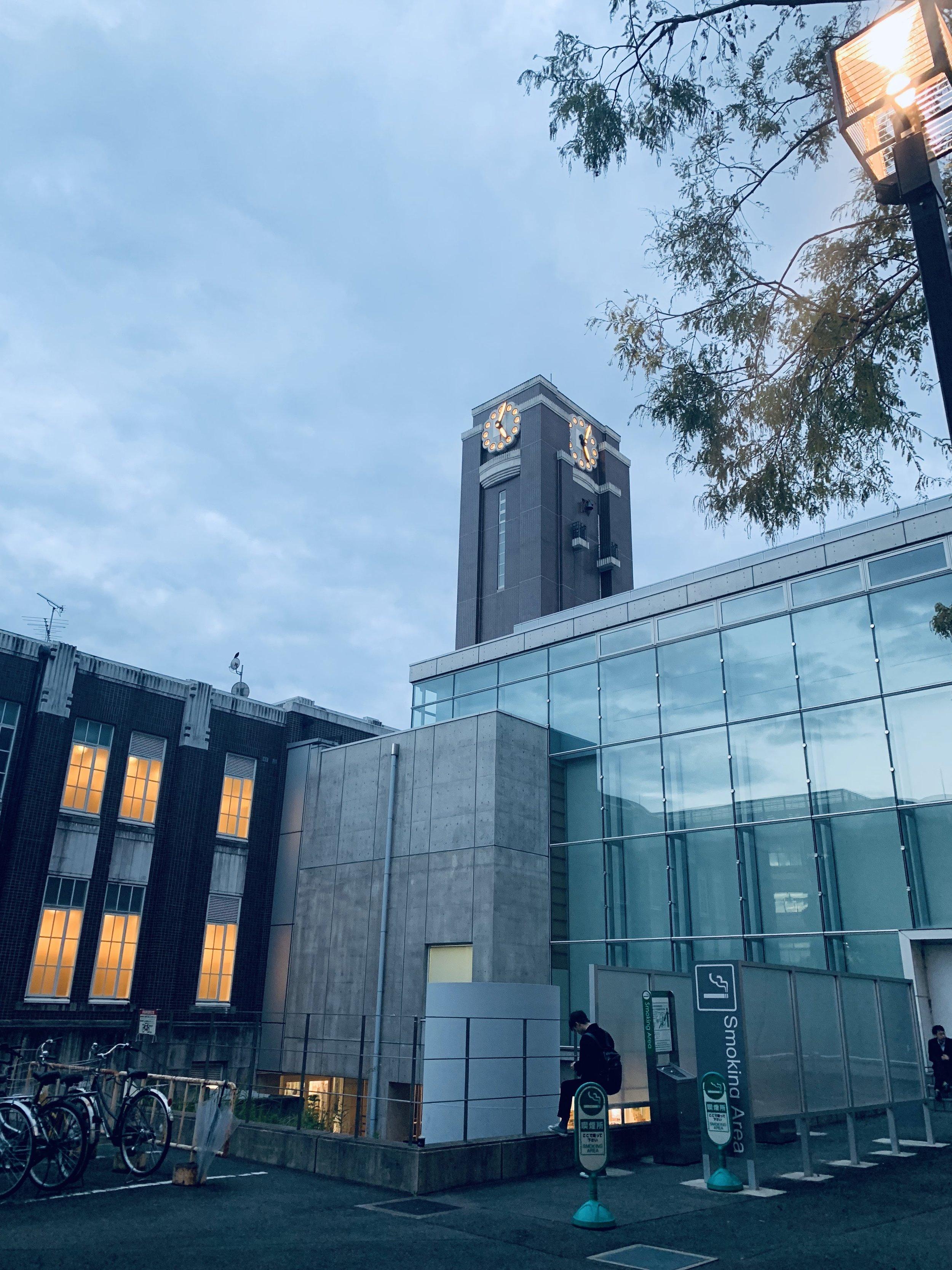 Kyoto University's Main Clock Tower Building