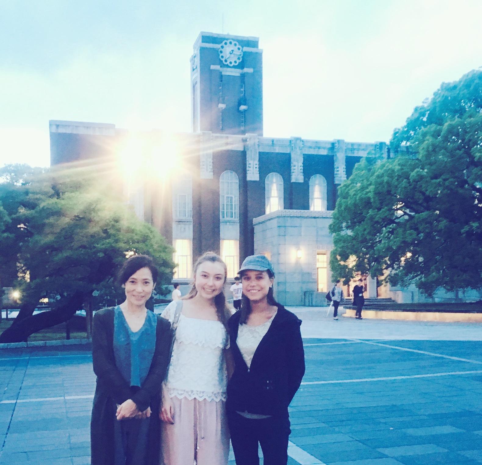 Kyoto University 56.jpg