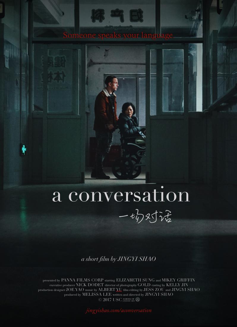 Conversation Poster.jpg