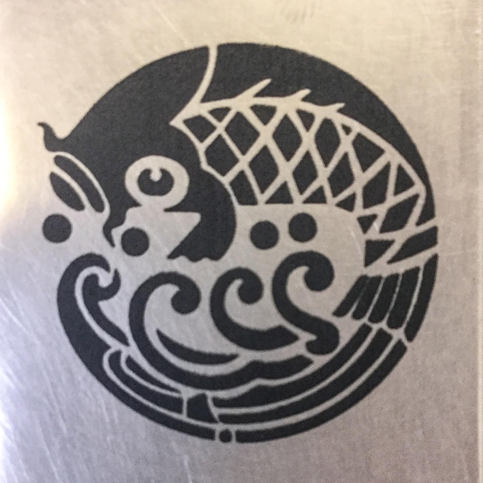 laser marked/surface engraved metal
