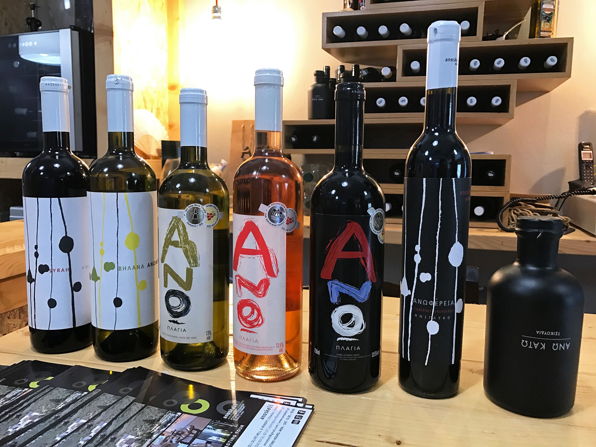 Anoskeli Winery | Top 8 Experiences from Road Tripping Crete, Greece