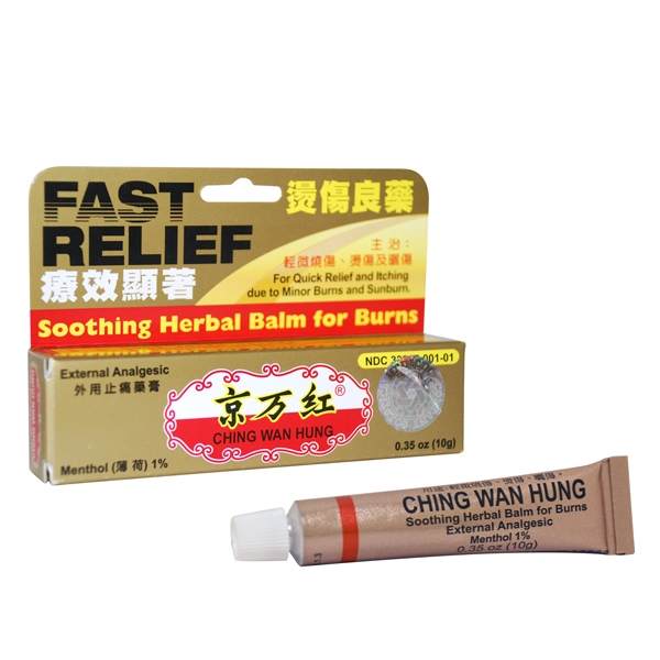 ching-wan-hung-herbal-balm.jpg