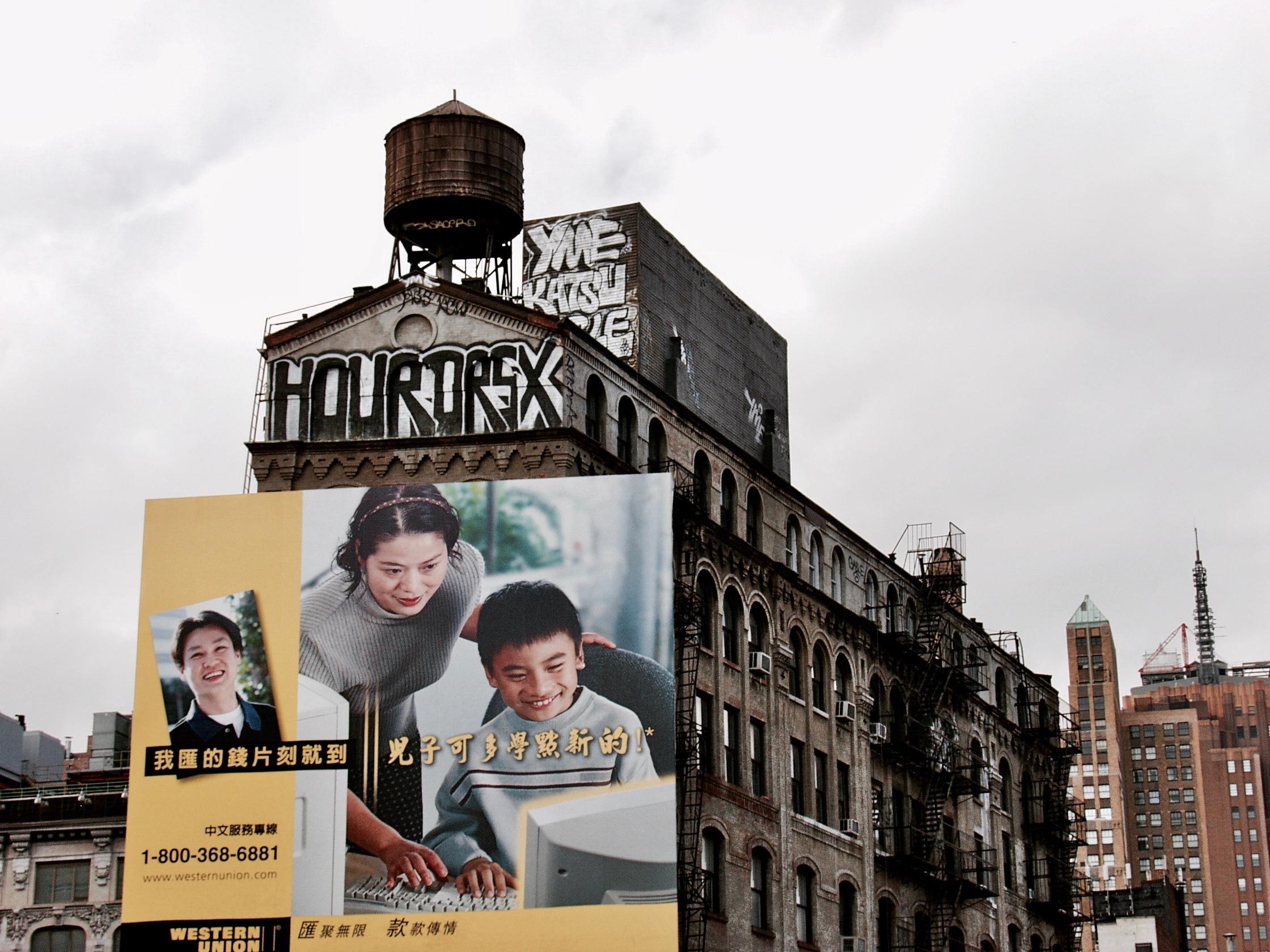 New York - 138.jpg