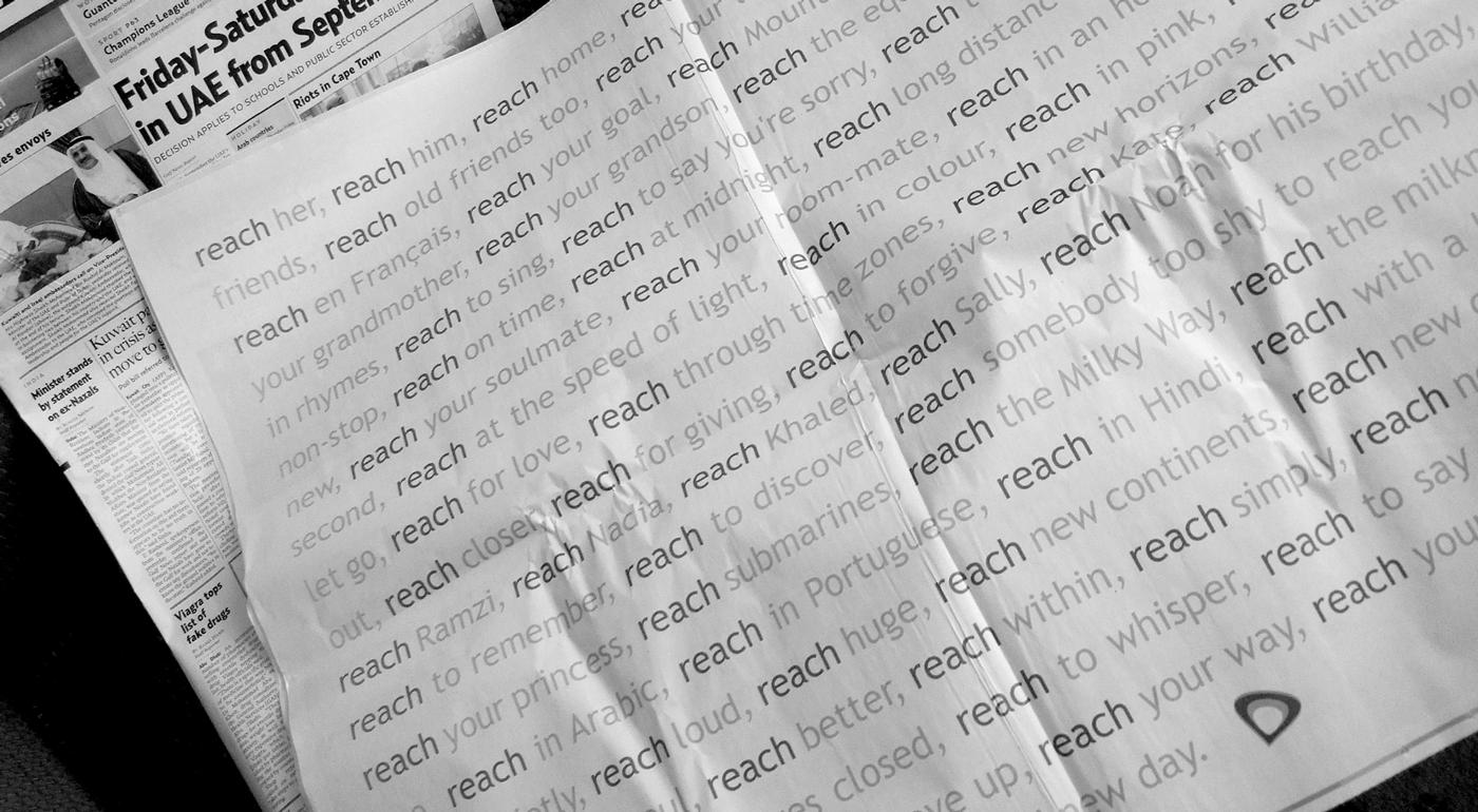 eti-newspaper.png