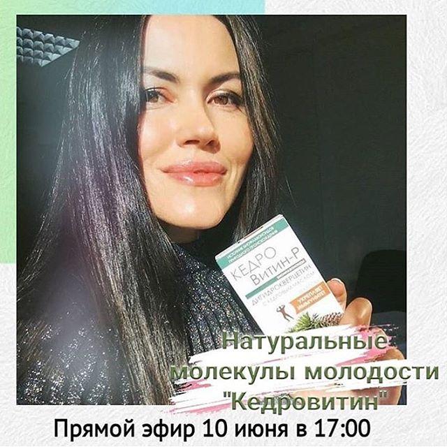 Друзья ! Сегодня проведём прямой эфир в 17.00 по Москве , ещё мы приготовили для вас приятные подарки, а ещё будет очень классных два бонуса для тех, кто будет на эфире !  ждём ваших вопросов 😀❓❓❓