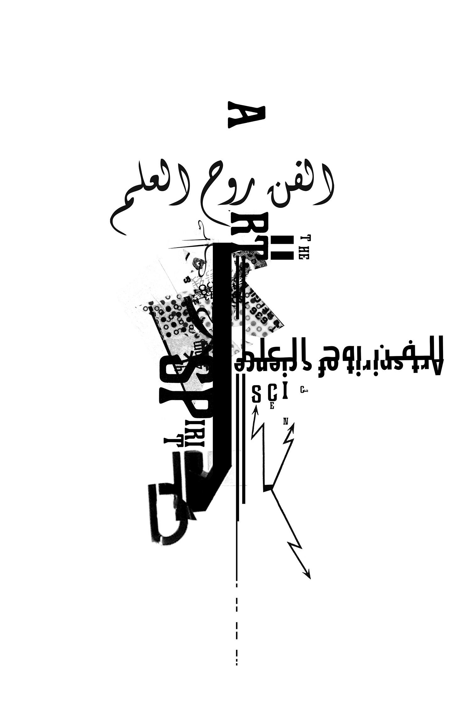 Amman-2.jpg