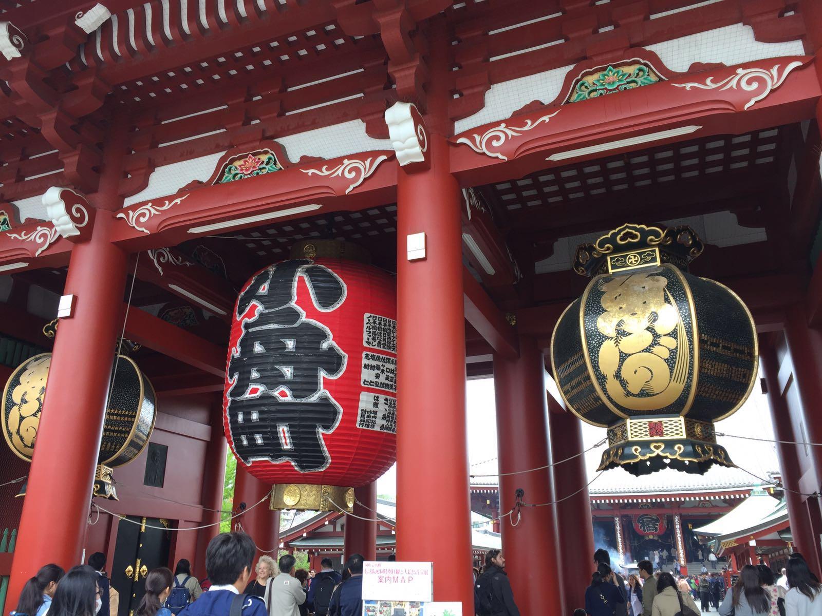 Japan 10.jpg