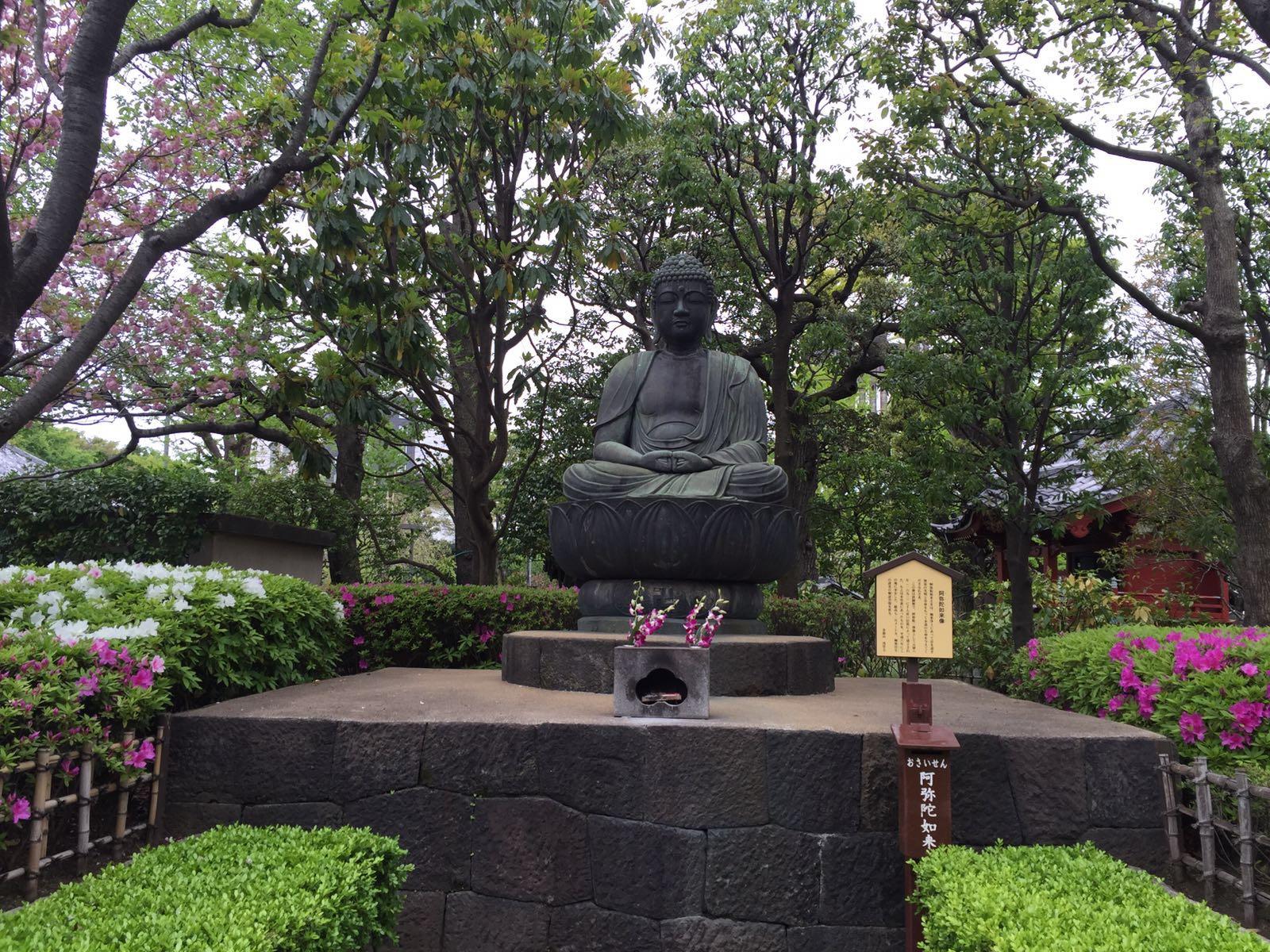 Buddha having a minute