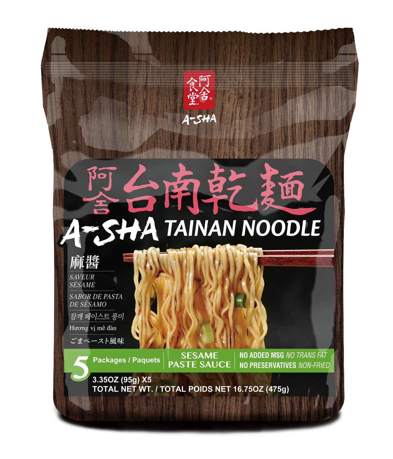 Package-Tainan-Sesame Paste.jpg