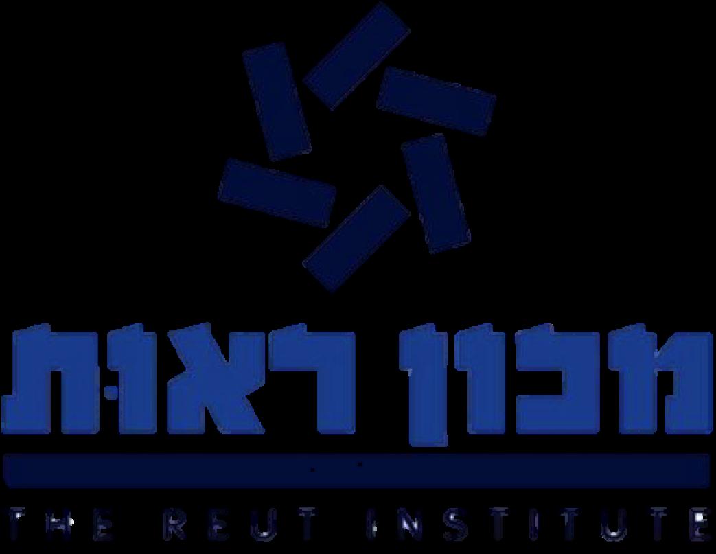 Joanne_Heyman_Reut-logo(revised).png