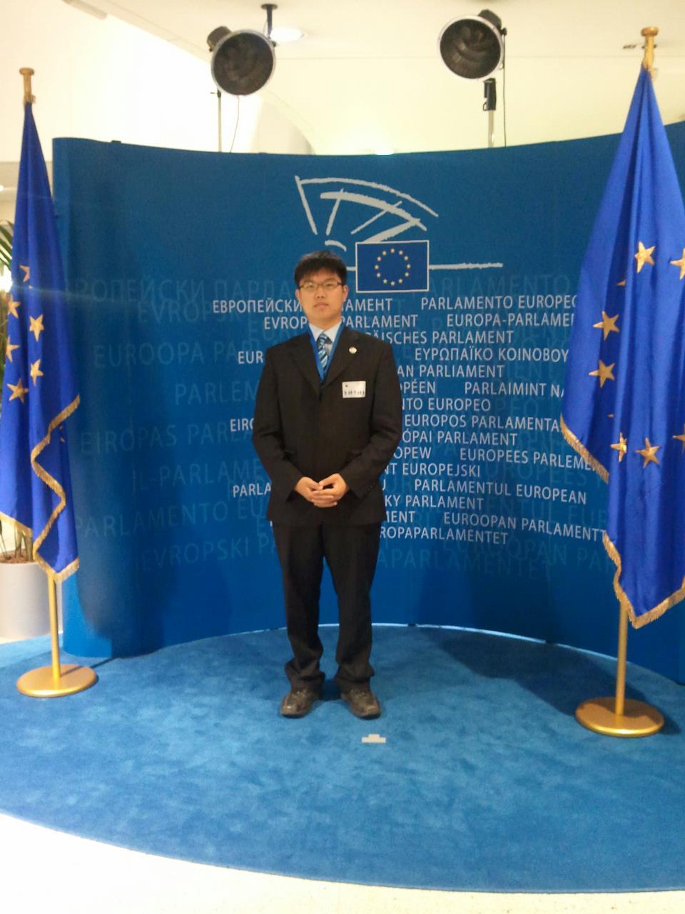 2012.07 European Parliament.jpg