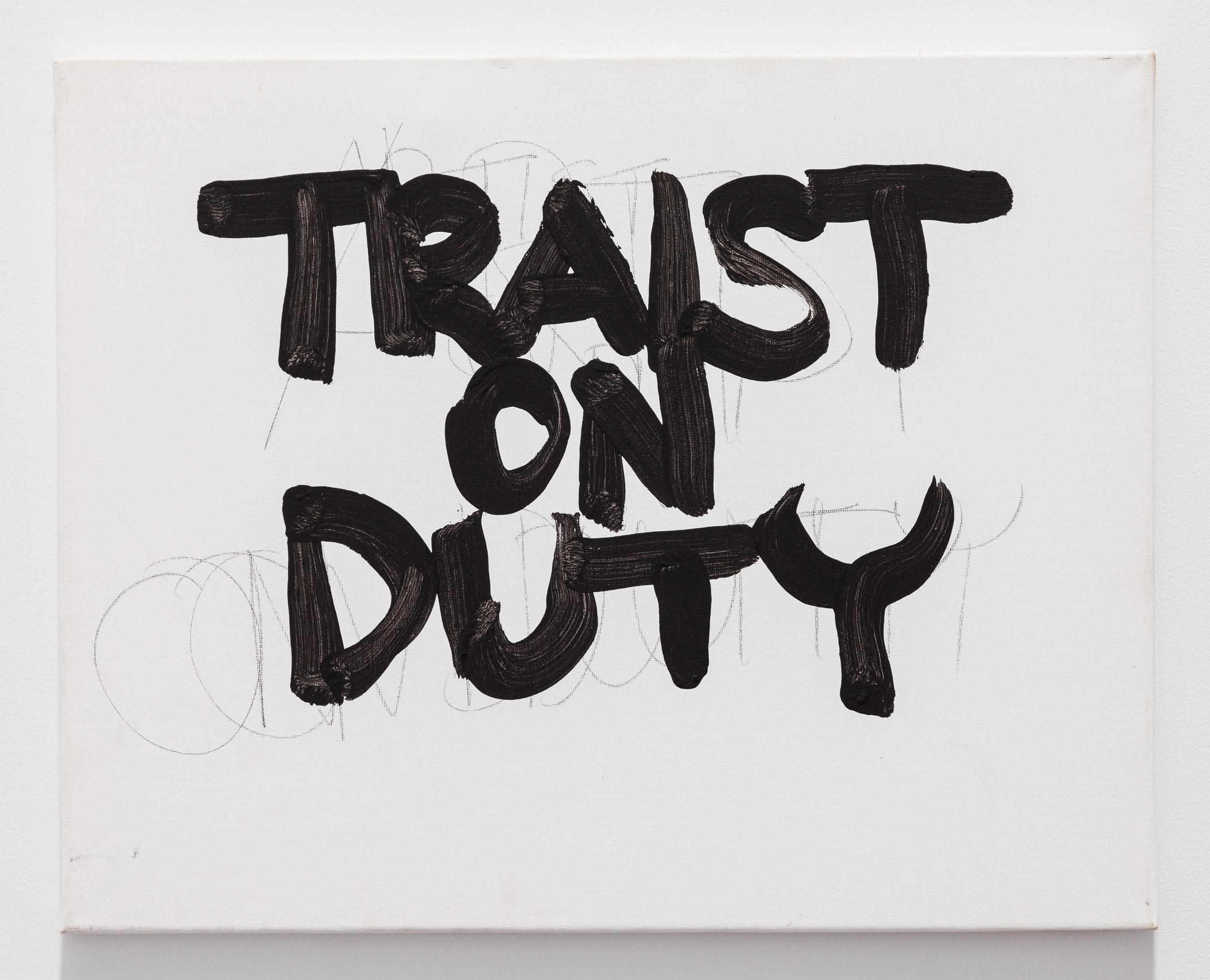 Gene Beery,  TRAist on Duty , 2010, acrylic on canvas, 20 x 16 in