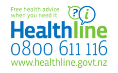 Healthline is New Zealand's national telephone triage and health service. It is funded by the Ministry of Health and provided by Homecare Medical since November 2015.   https://www.health.govt.nz/your-health/services-and-support/health-care-services/healthline/about-healthline