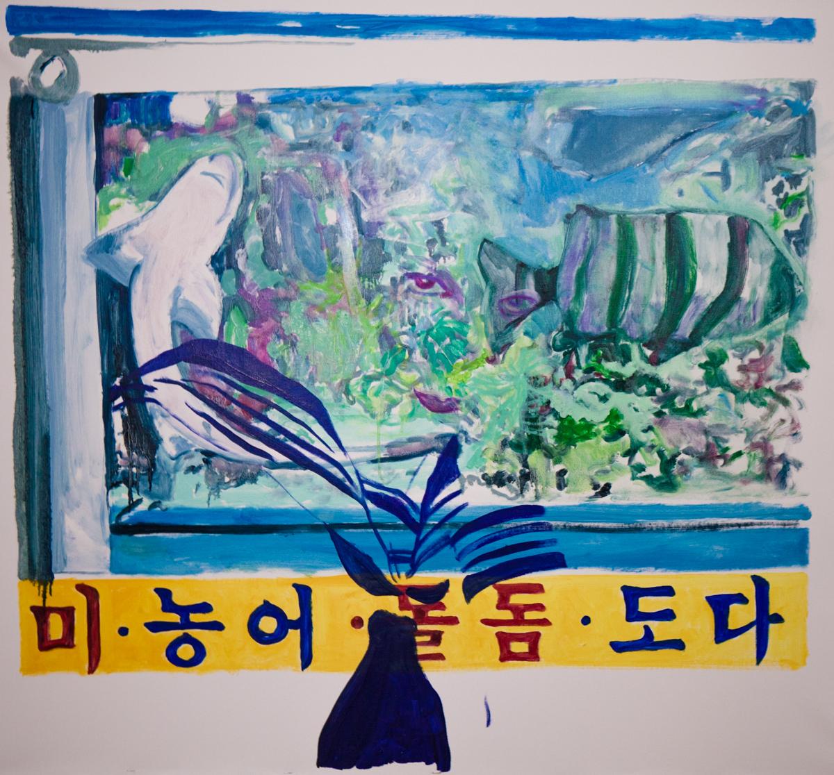 Choi_J_ (17 of 36).jpg