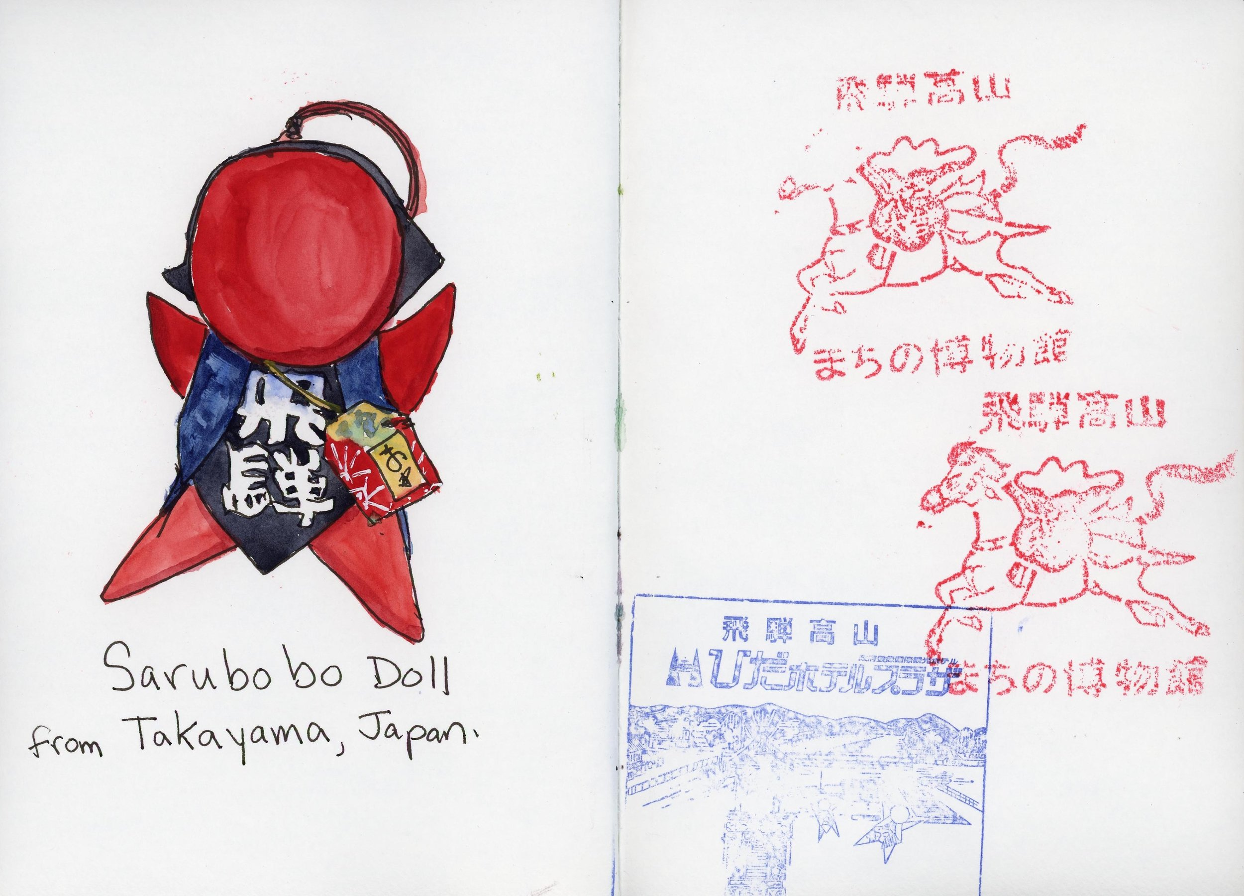This Sarubobo Doll is a folkcraft supposed to represent a monkey. They were frequently made by Japanese Grandmothers and given to their grandchildren for good luck/good fortune. Depending on the color they can be for good wishes in school, work, love, and more. The red was the most common and I think it is for a sort of general good fortune.