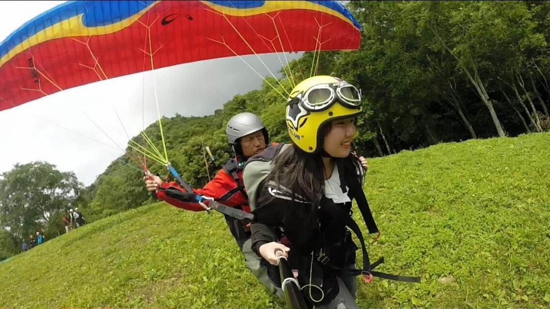 飛行傘1.jpg