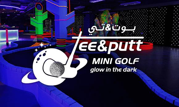 Tee & Putt
