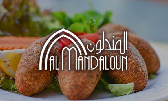 Al Mandaloun