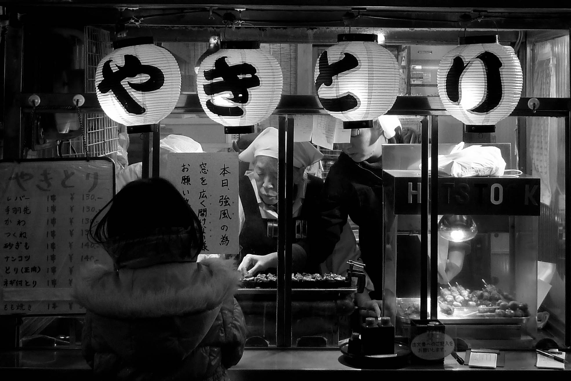 The yakitori vendor