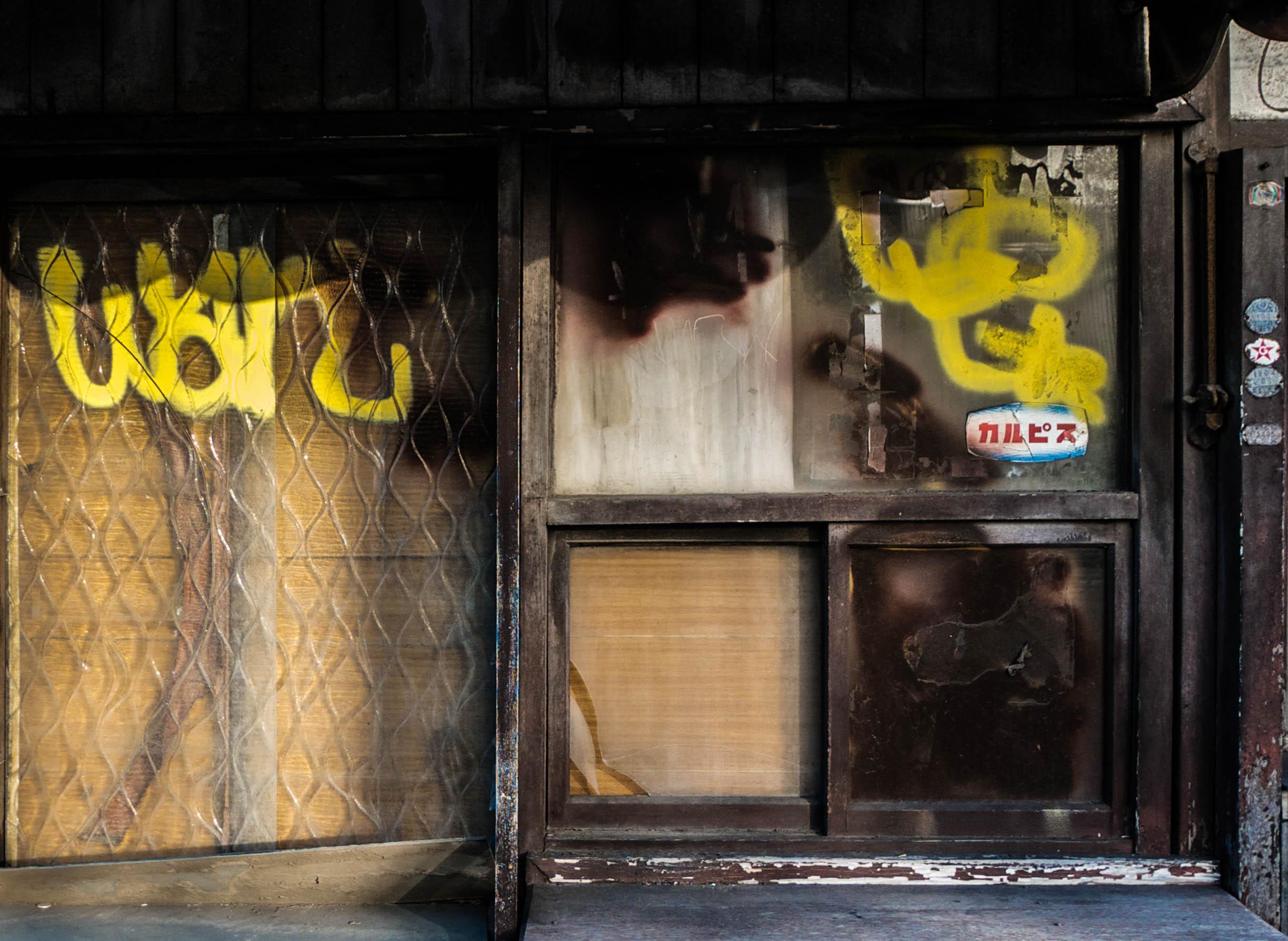 Window of derelict bakery