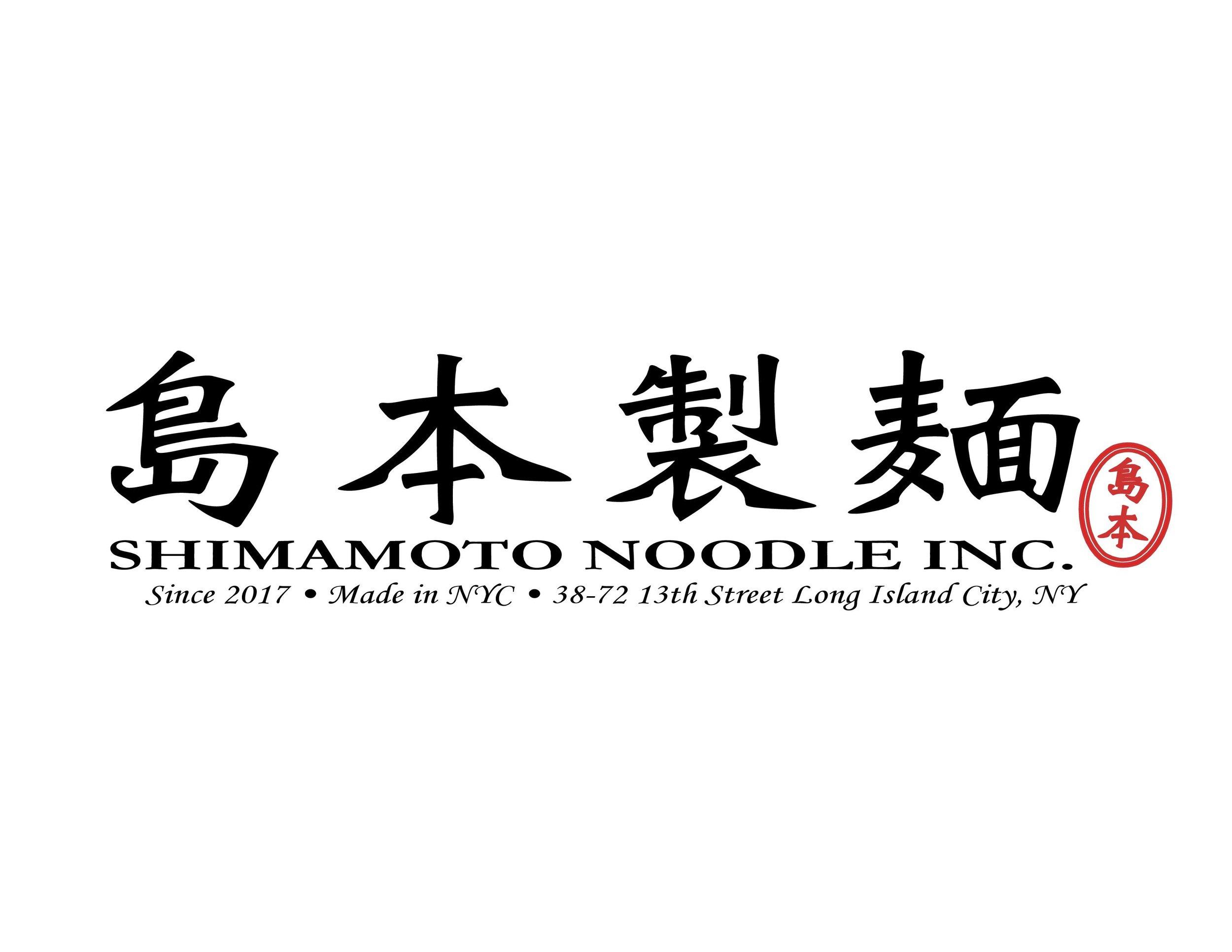 ShimamotoSeimen_Logo.jpg