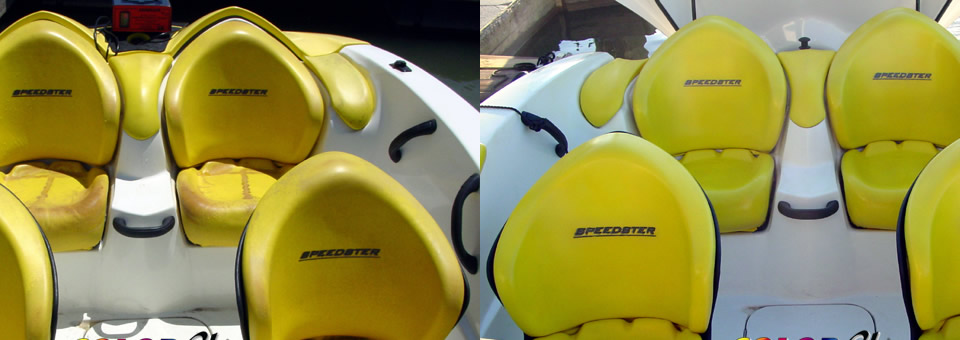 Before/After Marine Seats