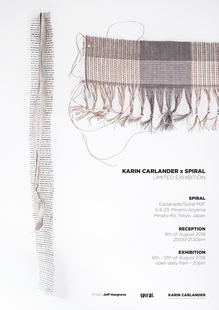 KarinCarlander-X-Spiral.jpg