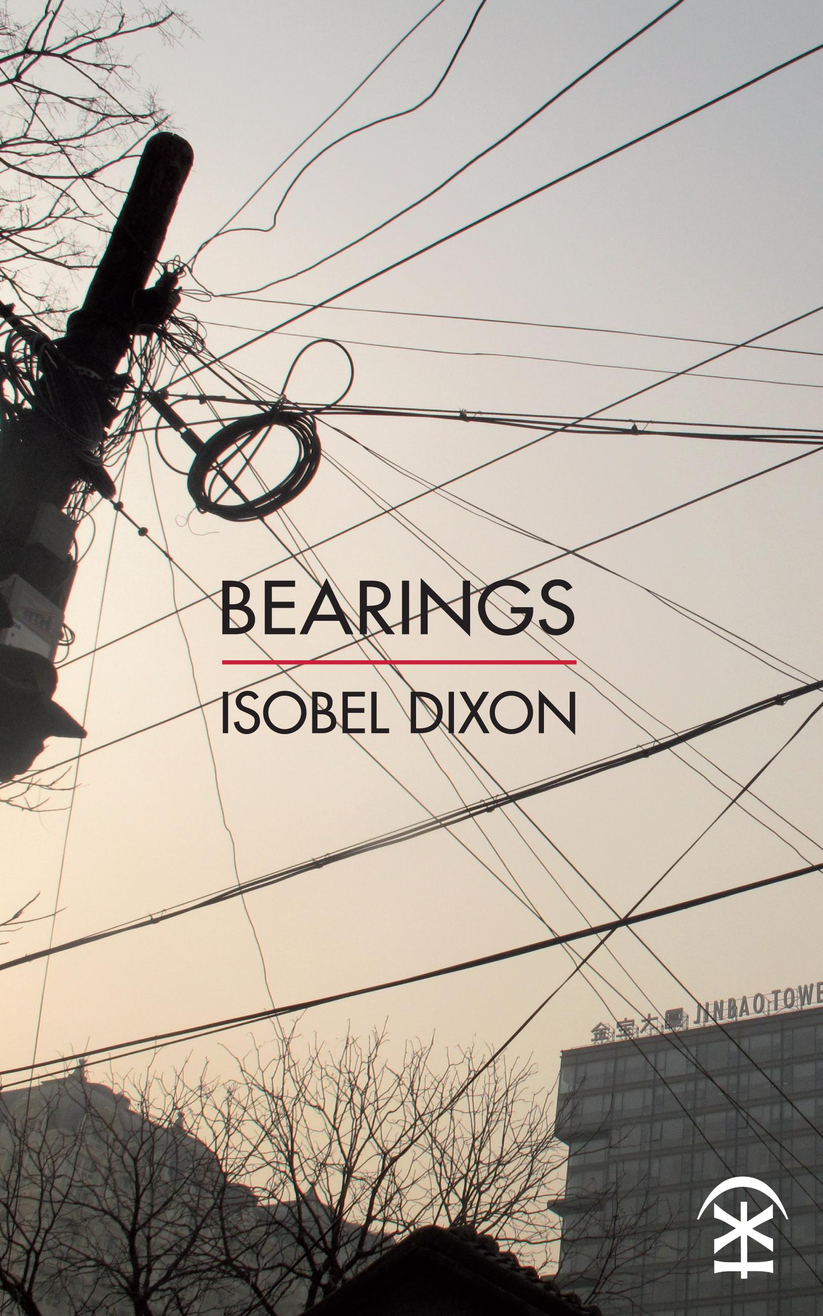 Bearings Cover FINAL.jpg