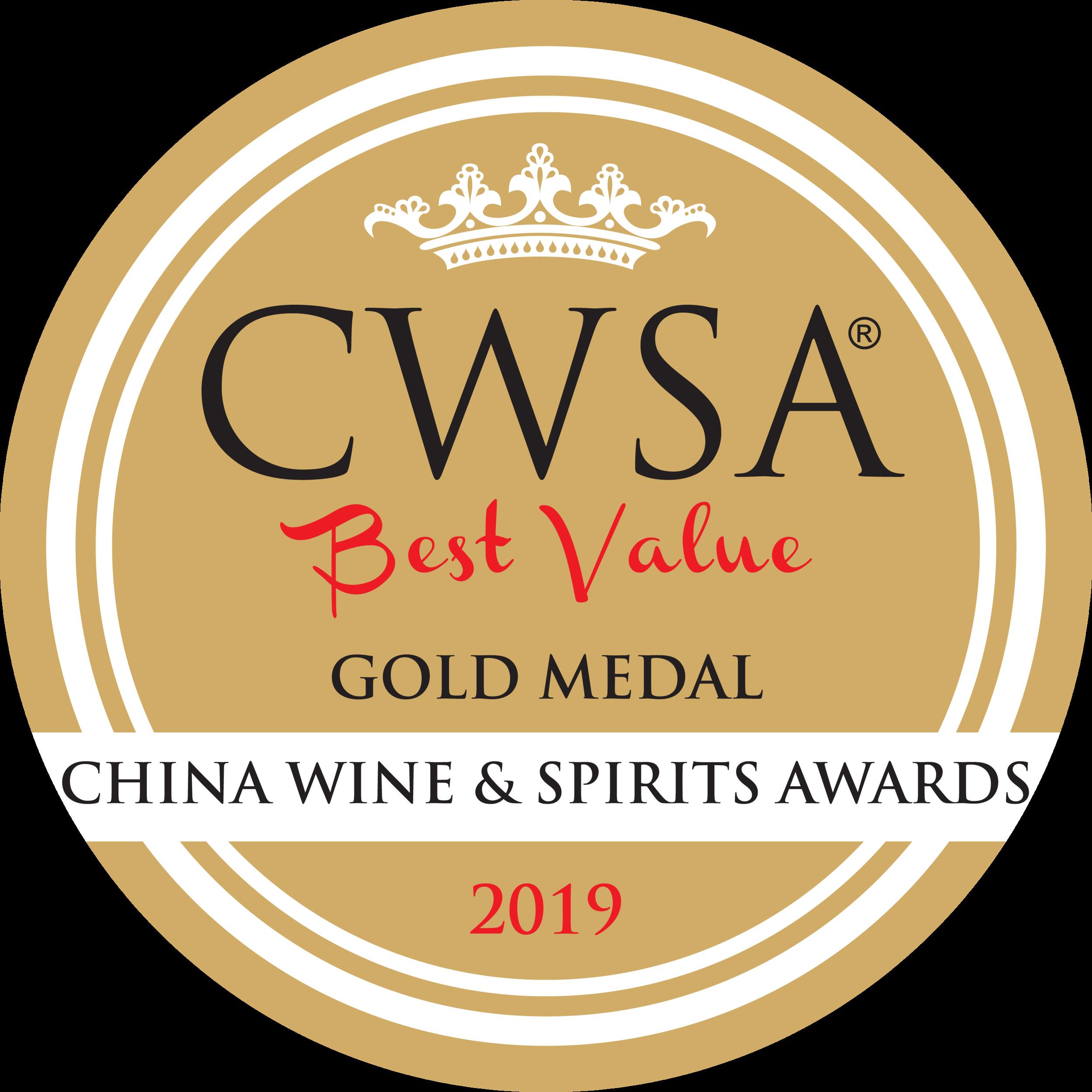 Peru 2004 : China Wine & Spirits Awards 2019, Gold Medal, China