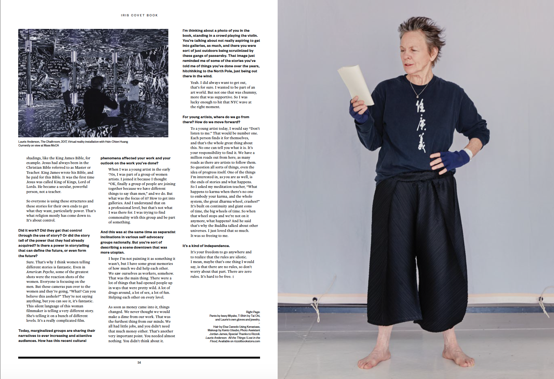 laurie_anderson_4.png