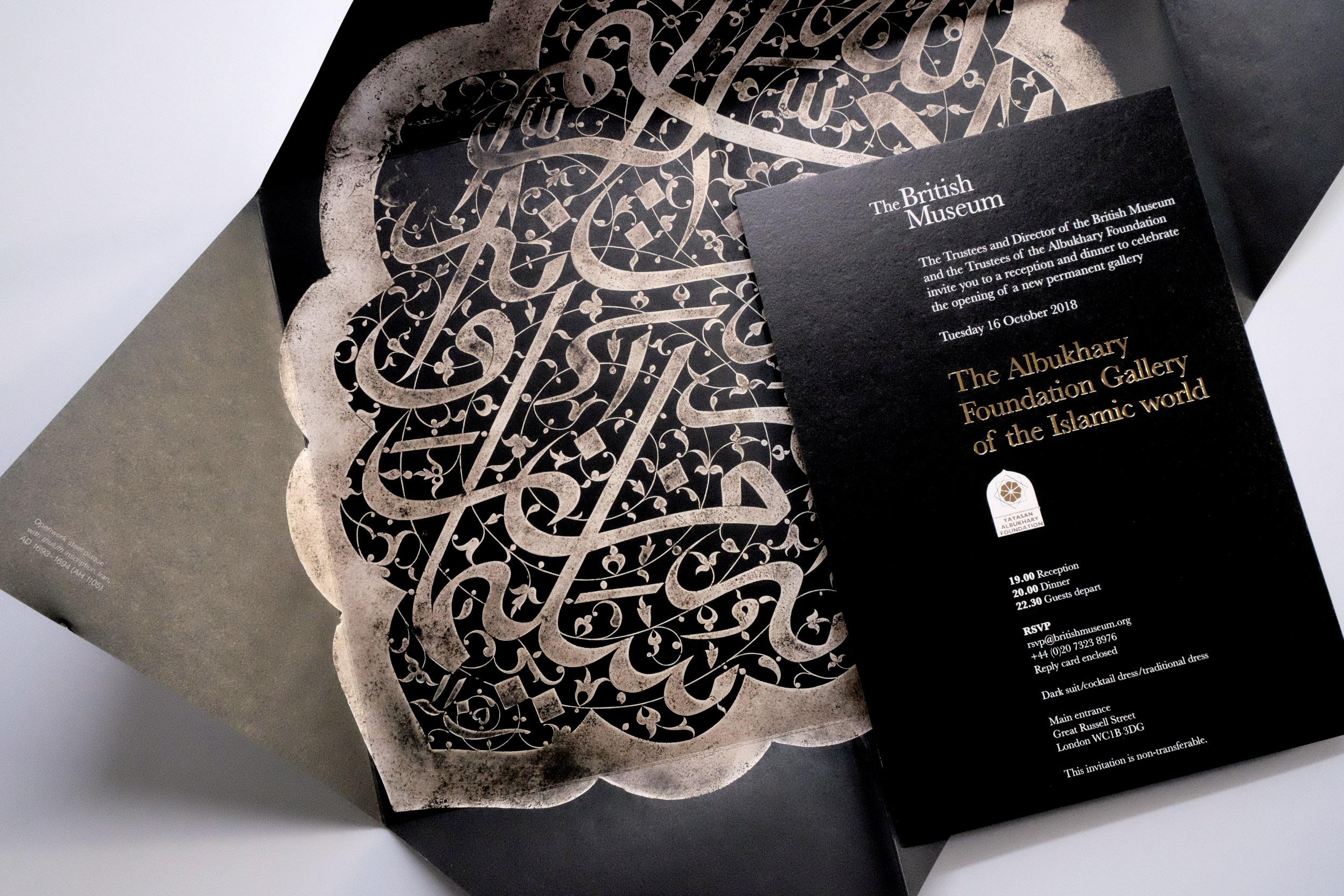 MargotLombaertStudio_BritishMuseum_Islamic_02.jpg