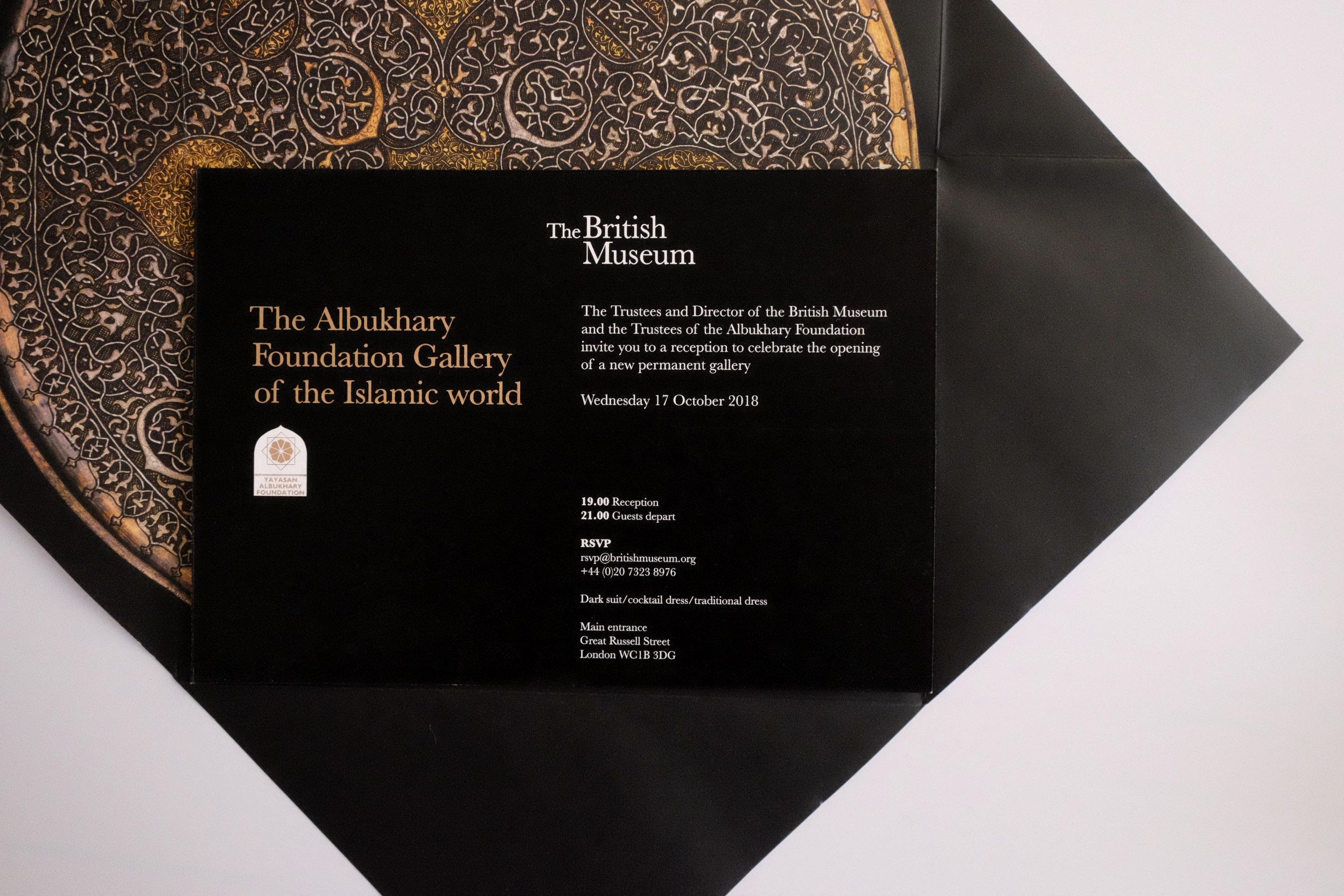 MargotLombaertStudio_BritishMuseum_Islamic_03.jpg