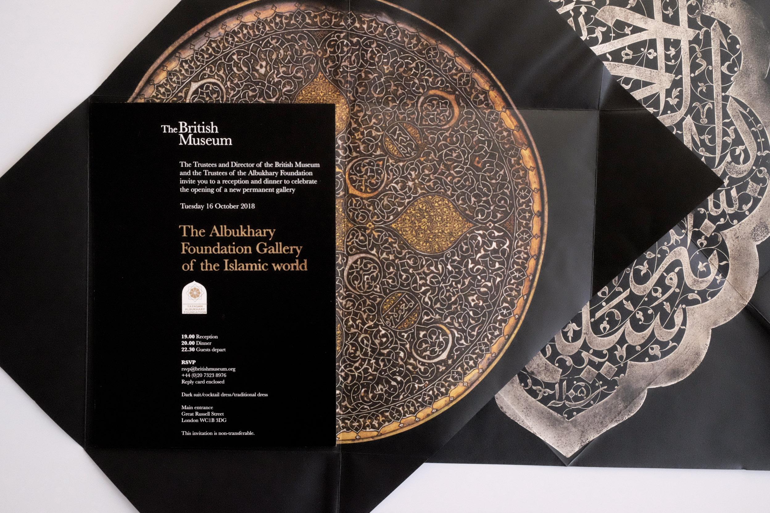 MargotLombaertStudio_BritishMuseum_Islamic_04.jpg