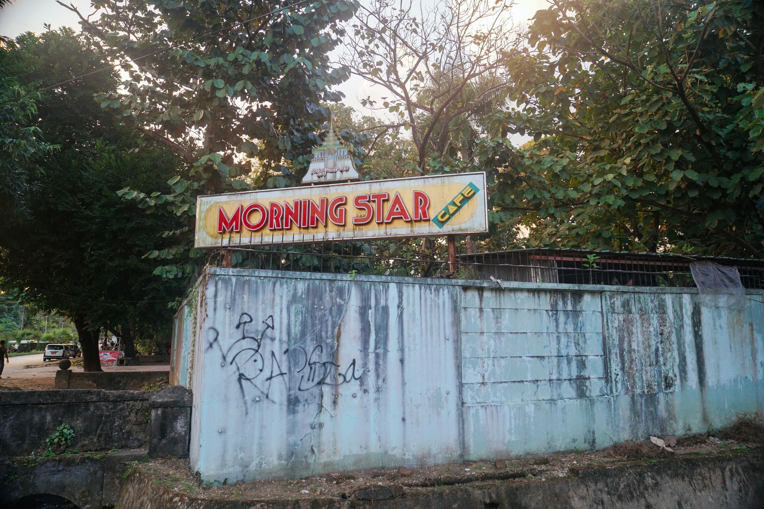 YGN-13_MorningStar-UNCOLORED-Edit10smaller.jpg